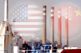 Блискоисточно изненађење Вашингтона за Пекинг