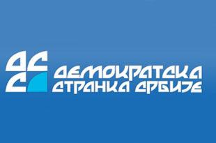 ДСС тражи оставку Дачића због изјаве о Косову у УН