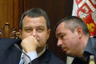 Бајатовић без тендера поделио 200 милиона евра!