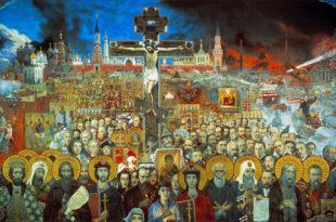 Европа, Русија и душа Истока