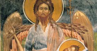 Данас је Свети Јован