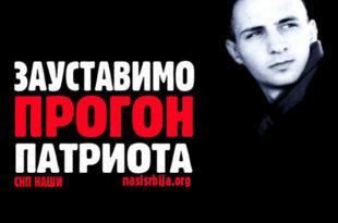 """Страна агентура о акцији """"СТРАНИ АГЕНТ"""" СНП Наши 1"""