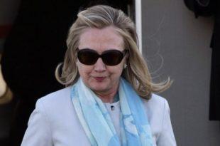 Хилари Клинтон би могла изгубити вид