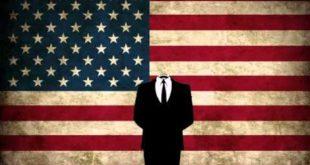 Хакери упали на сајт агенције владе САД 10