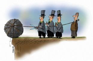 Имамо најскупље готовинске кредите у Европи!