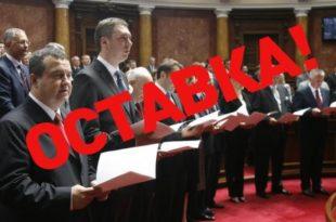 Двери траже оставку Владе Србије