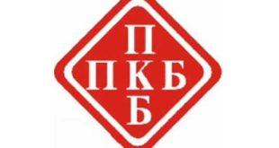 Синдикат ПКБ-а покушава да спречи дезинтеграцију ПКБ-а 5
