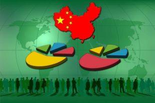 Кредити у Кини у 2012. достигли 8,2 билиона јуана