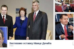Захтевамо оставку Ивице Дачића