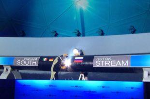 Путин и Борисов: Јужни ток по плану 7