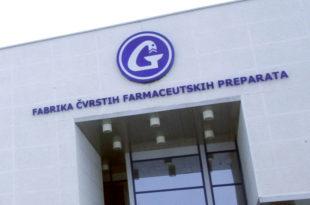 Како је највећа српска фармацеутска компанија изгубила своју последњу битку: За овога века, нема нам лека 9