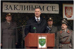 Како је бивши МО Драган Шутановац проневерио 264 милиона долара!?