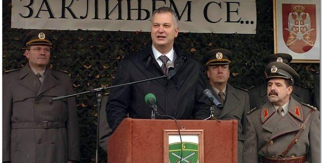 Како је бивши МО Драган Шутановац проневерио 264 милиона долара!? 1