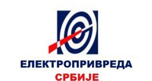 """""""Продају ЕПС по багателној цени"""" 3"""
