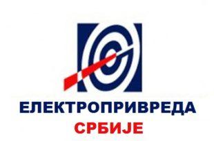 """""""Продају ЕПС по багателној цени"""" 10"""