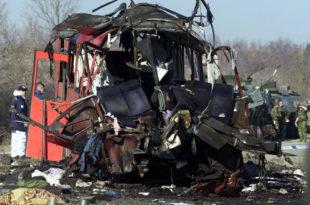 Годишњица терористичког напада и убиства 12 Срба у Ливадицама