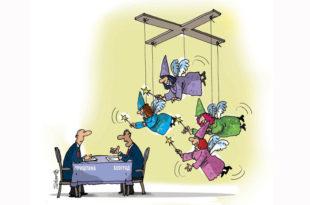 Зашто НВО подржавају велеиздајника Дачића