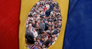 Шта је ЕУ донела Румунији? 1
