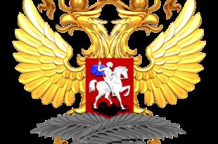 Путин одредио задатке и циљеве руских дипломата 9