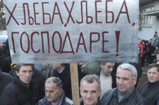 Како је Диктатор одлучио да помори Србију највећим трошковима живота и најнижим личним стандардом у Европи