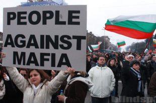 Народни устанак у Бугарској (фото)