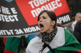 Осиромашени Бугари сити ЕУ преваре (видео)
