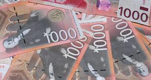 """Манипулишу вредношћу динара како би """"подигли"""" просек просечних плата и """"смањили"""" јавни дуг 12"""