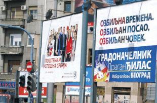 Предизборна кампања по мери режима 8