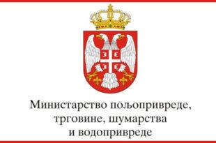 Министарство пољопривреде, легло опасних тровача Србије 9