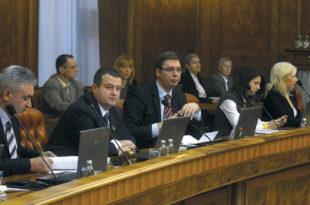 Нарко картел контролише врх српске полиције и државе