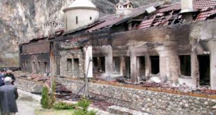 НС: Сећање на погром српских светиња на КиМ 2