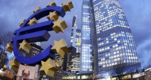 ЕЦБ: Каматна стопа на минимуму 1