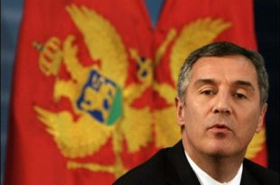 Црна Гора: Змај, Шантић, Радичевић, Максимовић, Ћосић избачени из лектира