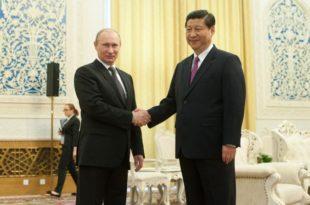 Председник Кине Кси Ђинпинг стиже у Русију 2