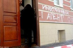 """Русија """"чешља"""" невладине организације"""