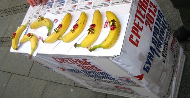 Дачић и Миша банана отварају врата наjновиjим технологиjама