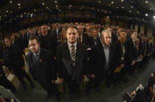 Слика и прилика српске пропасти (фото галерија)