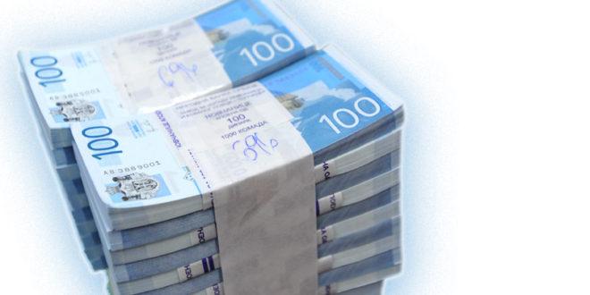 Продати записи за 2,5 млрд. динара
