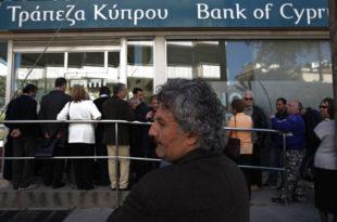 Редови испред кипарских банака