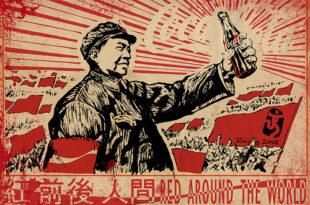 Кина оптужила Coca-cola за шпијунажу