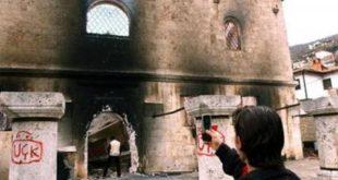 Девет година од погрома Срба са КиМ 1