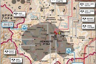 Косово и Метохија: Има угља за 16 векова