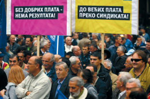 Сиротиња плаћа највећи данак кризе