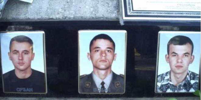 Три брата, три српска срца за Косово пала!