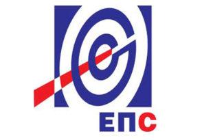ЕПС: Продужен репрограм дугова за струју 4