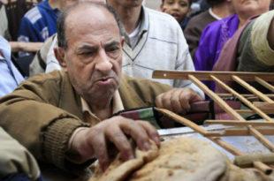 Стигла демократија: Египат штеди на хлебу