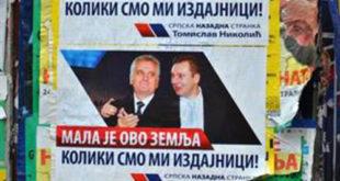 У договору са Вучићем Томислав Николић прави лажну проруску странку!