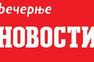 Слобода медија: Вукотића из Новости отерали напредњаци