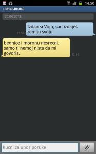 Разговор Шаровића и Вучића