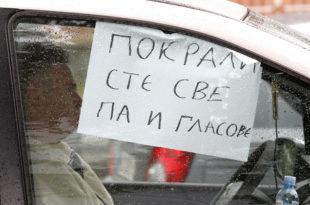 Народна и ДС оптужују СНС да насељавањем припрема изборну крађу у Београду